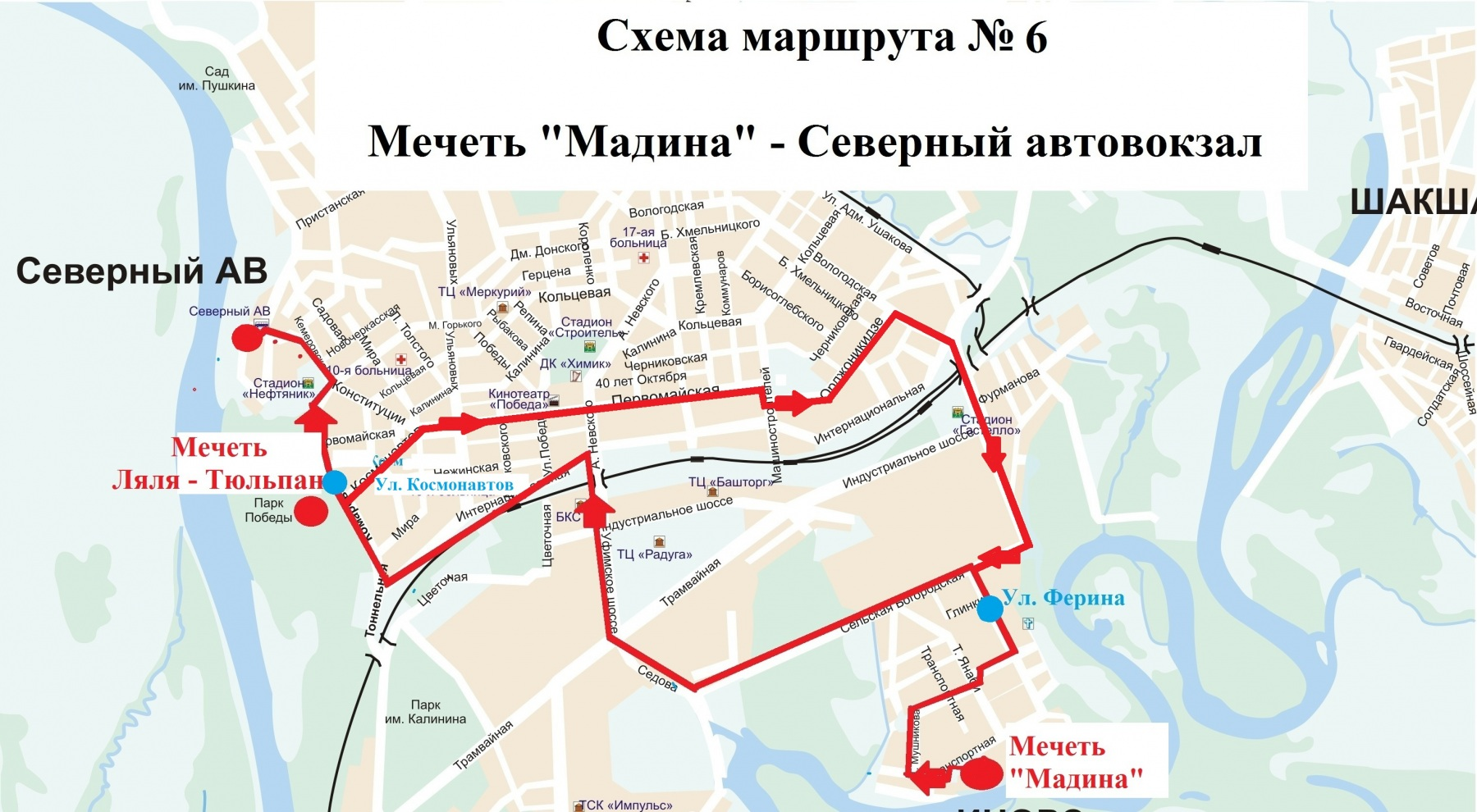 Marshrut-№-6-Korotkij